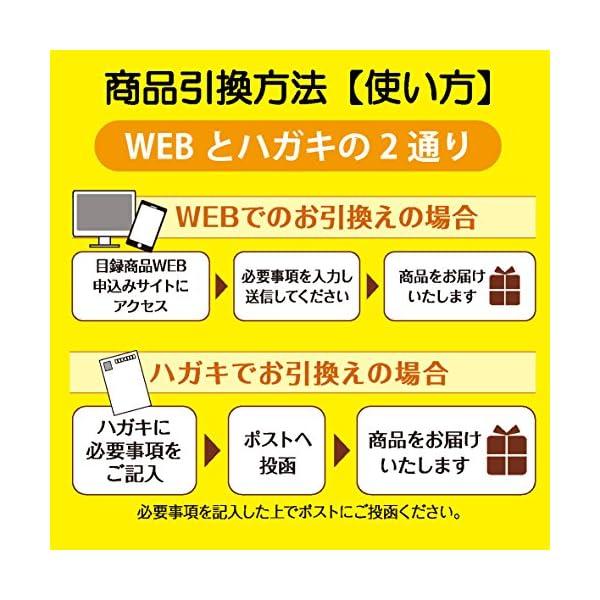 二次会・ビンゴ・コンペ景品 幹事の星! 選べる...の紹介画像8