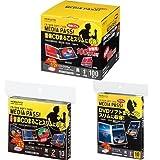 コクヨ CD/DVDケース メディアパスまとめ買いセット (CD1枚収容×100枚、CD2枚収容×10枚、DVD1枚収容×10枚)