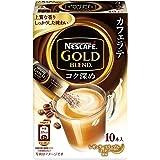 ネスカフェ ゴールドブレンド コク深め スティックコーヒー カフェラテ 10P×6箱