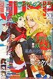 ミラクルジャンプ No.14 2013年 6/10号 [雑誌]