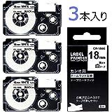 AKEN カシオ ネームランド テープ 18mm XR-18WE ラベルライター テープ 白地 テープカートリッジ 黒文字 CASIO互換テープ 3個セット 強粘着 永久保証付き