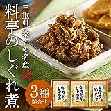 柿安 老舗のしぐれ煮詰合せ (FB10)