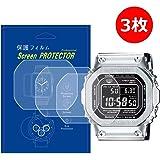 【3枚入】CASIO GMW-B5000対応腕時計用高品質液晶保護フィルム高透過率キズ防止気泡防止貼り付け簡単