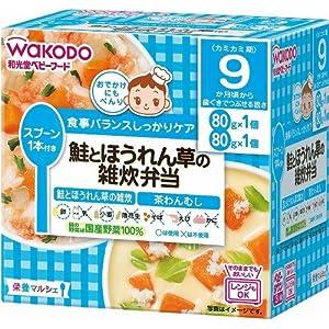 栄養マルシェ 鮭とほうれん草の雑炊弁当×3個の関連商品5