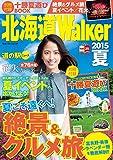 北海道Walker2015夏 HokkaidoWalker