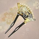 バチ型パール簪(かんざし)雲に菊 成人式 結婚式 黒留袖 振袖用 袴