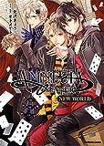 AMNESIA LATER NEW WORLD (ぶんか社コミックス)