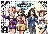 ラジオ アイドルマスター シンデレラガールズ『デレラジ』DVD Vol.7/