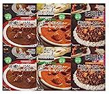 【Amazon.co.jp限定】 エスビー食品 噂の名店シリーズ 3種セット (欧風ビーフカレー 2個 バターチキンカレー 2個 湘南ドライカレー 2個)