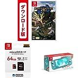 モンスターハンター ライズ オンラインコード版 + マイクロSDカード64GB for Nintendo Switch + Nintendo Switch Lite ターコイズ