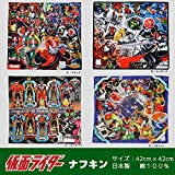 仮面ライダー集合シリーズ キャラクターナフキン・ランチクロス 【N6128】 B:ウィザード