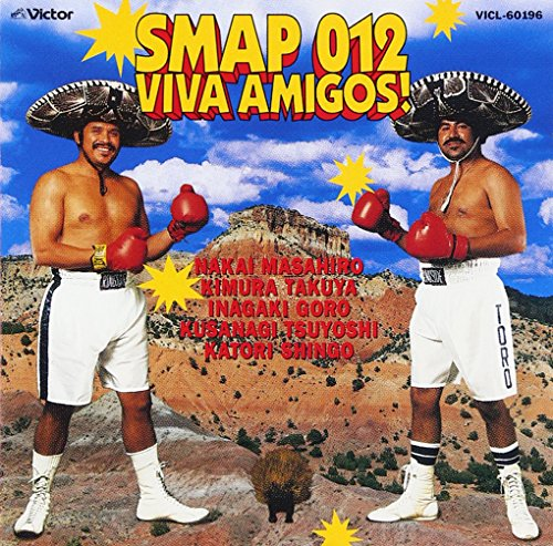 SMAP 012 VIVA AMIGOS