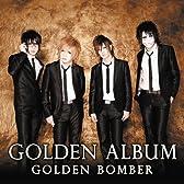 「ゴールデン・アルバム」 初回限定盤C