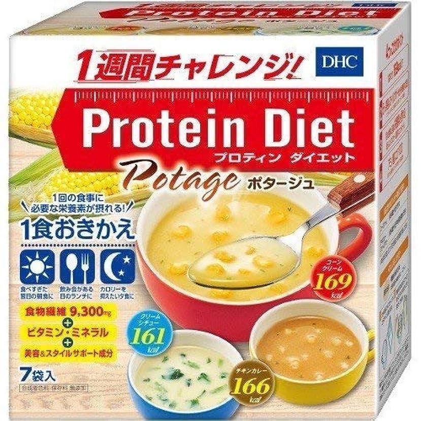 国歌旅客前部DHC 健康食品相談室 DHC プロティンダイエット ポタージュ 7袋入 4511413406366
