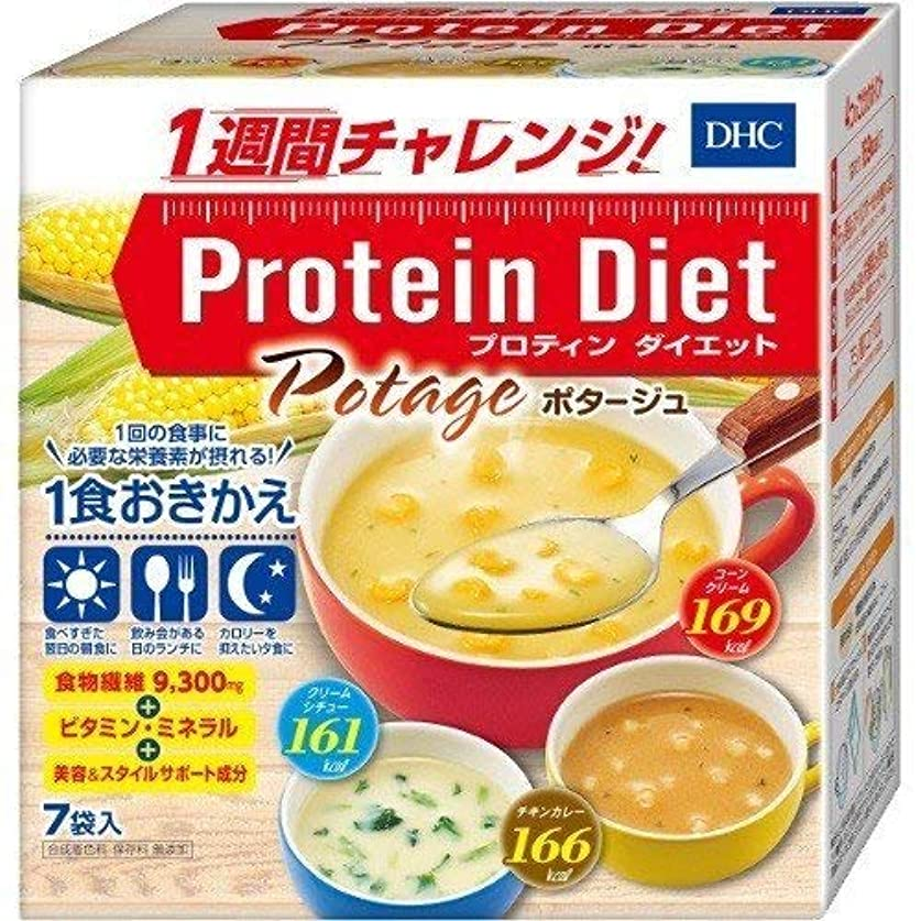 展開する可能性ボルトDHC 健康食品相談室 DHC プロティンダイエット ポタージュ 7袋入 4511413406366
