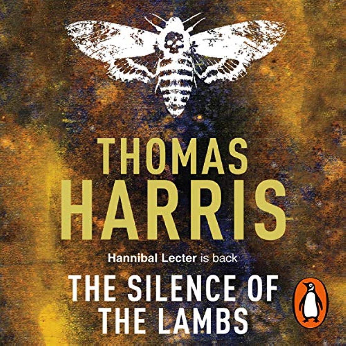 忘れるサイバースペース弾性The Silence of the Lambs
