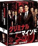 クリミナル・マインド/FBI vs. 異常犯罪 シーズン7 コンパクト BOX [DVD]