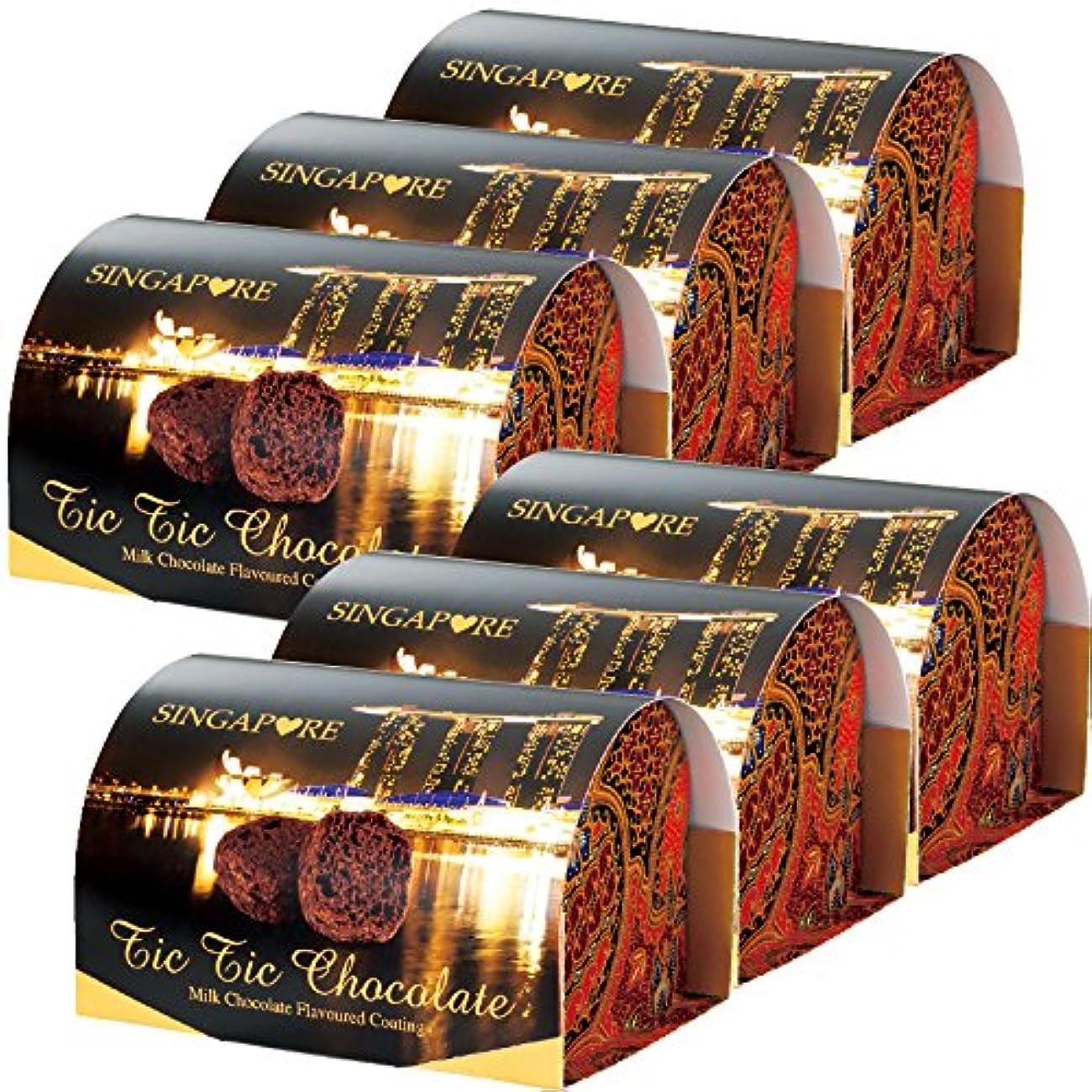 歯食物不正確シンガポール 土産 シンガポール チョコレートパフ 6箱セット (海外旅行 シンガポール お土産)