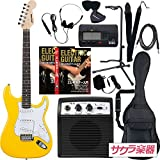 SELDER セルダー エレキギター ストラトキャスタータイプ サクラ楽器オリジナル ST-16/YW リミテッドセットプラス