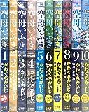 空母いぶき コミック 1-10巻セット
