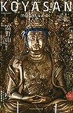 KOYASAN Insight Guide 高野山を知る一〇八のキーワード (Insight Guide 4)