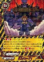 神バディファイト S-CBT01 天上グループ!(レア) ゴールデンガルガ | クライマックスブースター デンジャーW ゴッドヤンキー 魔法