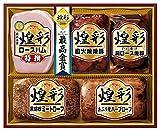 期間限定販売 送料無料 丸大ハム 煌彩 MV-480 ロースハムモンドセレクション5年連続最高金賞