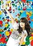 NANA MIZUKI LIVE PARK × MTV Unplugged:Nana...[DVD]