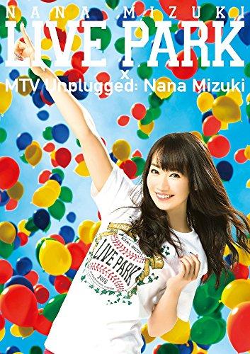 NANA MIZUKI LIVE PARK × MTV Unplugged: Nana Mizuki [DVD] 水樹奈々 キングレコード