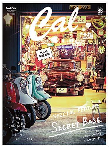 RoomClip商品情報 - Cal(キャル) vol.25 2019年 01 月号 [雑誌]: GOODS PRESS(グッズプレス) 増刊