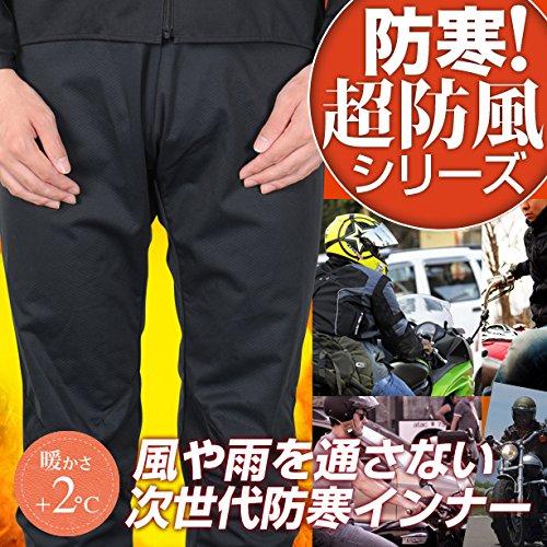 『10bi-007-sa』★秋冬のバイクにおすすめウェア レ...