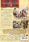 十戒 スペシャル・コレクターズ・エディション [DVD] [DVD] (2008) チャールトン・ヘストン; ユル・ブリナー; アン・バクスター 画像