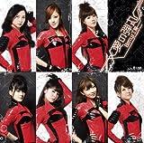 愛の弾丸(初回生産限定盤B)(DVD付)