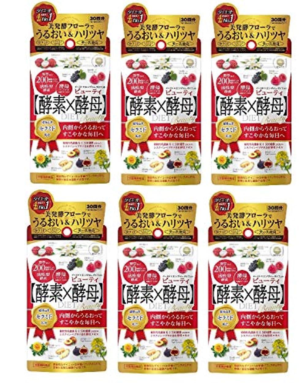 混合小麦フォルダ【6個セット】メタボリック イースト×エンザイムダイエット ビューティー 60粒