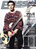 BASS MAGAZINE (ベース マガジン) 2016年 7月号 [雑誌]