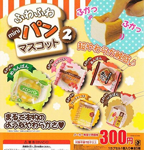RoomClip商品情報 - ふわふわminiパンマスコット2 全5種セット ガチャガチャ