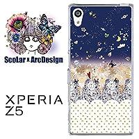 スカラー scr50476 スマホケース スマホカバー SO-01H SOV32 501SO ソニー SONY XPERIA Z5 エクスペリア メルヘン くまさん 宇宙 お花 スカラーちゃんドット かわいい デザイン ファッションブランド