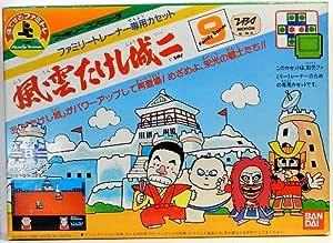 風雲たけし城2 (ファミトレ専用)