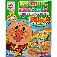 永谷園 アンパンマン 野菜あんかけ丼 ミニパック 100g(50g×2袋入り)