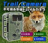 origin トレイルカメラ 1200万画素 HD動画 CMOSセンサー付き 動体検知 IP54 暗視カメラ 時差 撮影 機能 不可視赤外線 動物撮影 防犯監視カメラ HCRD1000