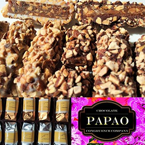 アーモンドセシ・タフィー16個入り(ミルク8個、ホワイト8個)☆パパオ<PAPAOチョコレート>
