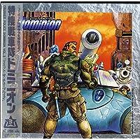 特捜戦車隊ドミニオン Vol.3「リミット・ザ・チューブウェイ」[佐久間レイ][Laser Disc]