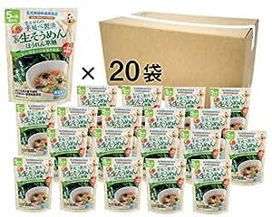 手延べ 生そうめん(ほうれんそう麺)お得な1ケース売り(135g)×20袋:モグモグ赤ちゃん