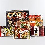 本場 旭川生ラーメン繁盛店の味 (10食) 旭川ラーメン 10食セット
