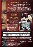 ストーカー (特別編) [DVD] 画像