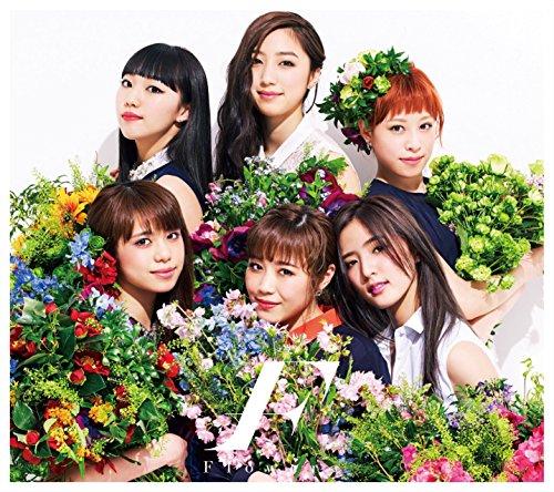 やさしさで溢れるように(初回生産限定盤)(DVD付) - Flower