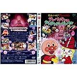 それいけ!アンパンマン アンパンマンのジンジンジングルベル|中古DVD [レンタル落ち] [DVD]
