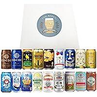 日本全国クラフトビール飲み比べセット 18本