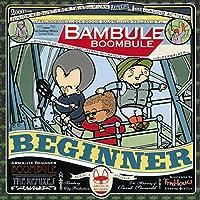 Bambule Remixed [12 inch Analog]