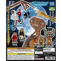 E.T. 名場面コレクション ボクたちの大好きなE.T. [全5種セット(フルコンプ)]